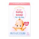 COW KEWPIE (Кьюпи) Детское гиппоаллергенное мыло, твердое, 90 гр