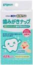 Детские влажные салфетки PIGEON для чистки молочных зубов с 6 мес, мягкая упаковка 42шт