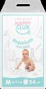 NappyClub Premium подгузники-трусики М (6-11кг) 54 шт