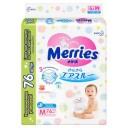 Подгузники MERRIES M (6-11кг) 76 шт. купить в Элисте подгузники