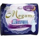 """Ночные тонкие гигиенические прокладки DAIO """"Elis"""" Megami, Super Night 32 см, с крылышками, пачка 11шт."""