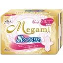 """Гигиенические прокладки """"Мини"""", c крылышками, длина 23 см, 22 шт - Daio paper Japan """"Megami Elis"""""""