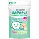 Детские влажные салфетки PIGEON для чистки зубов, мягкая упаковка 14 шт.