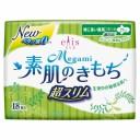 Женские гигиенические прокладки с крылышками (Новая коллекция) 27см, 18 шт - Daio Paper «Elis-Megami Super»