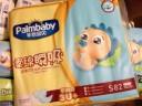 Заказать подгузники Palmbaby Premium подгузники размер S (3-7 кг) 82 шт   в Элисте