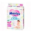 Подгузники MERRIES M (6-11кг) 64 шт. купить в Элисте подгузники