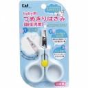 KAI Ножницы для ногтей новорожденных