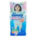 Купить Подгузники трусики MOONY для девочек XL (12-17 кг) в Элисте