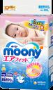 Подгузники MOONY  NB с Винни пухом (для внутреннего рынка Японии) (до 5 кг) 90 шт. заказать в Элисте недорого