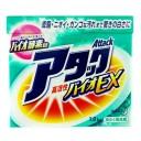 """KAO """"Attack"""" Bio EX Стиральный порошок с высокой активностью компонентов, универсальный для белого и цветного белья 1кг"""